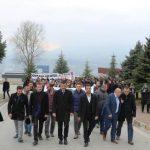 Fırat Yılmaz Çakıroğlu anma programı düzenledi.