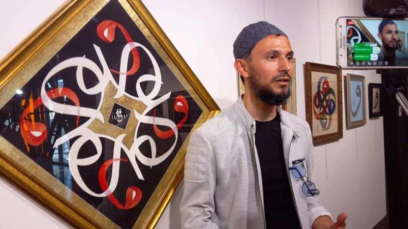 Sanatçı İbrahim Halil İslam'ın hazırladığı eserler kültür sanat dostlarıyla buluştu.