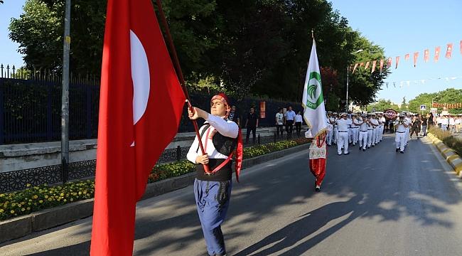 658. Kırkpınar Yağlı Güreşleri Festivali törenlerle başladı.