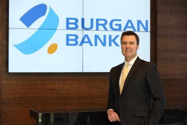 Burgan Bank 2016 yılı finansal sonuçlarını açıkladı.