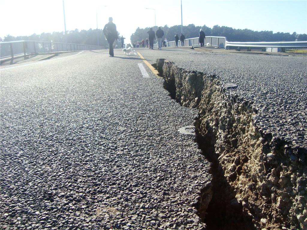 """""""Depremler endişe vericidir…"""""""