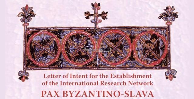 Tarih Bölümü Pax Byzantino-Slava Üyesi Oldu