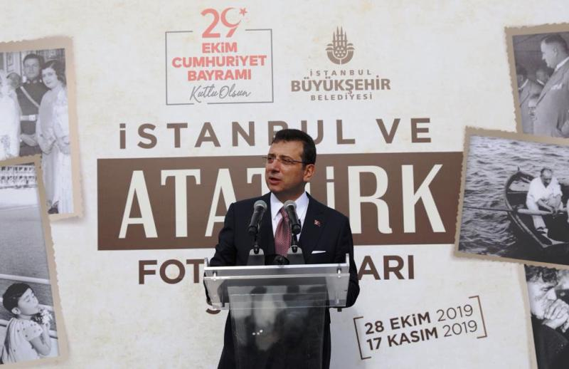 """Ekrem İmamoğlu """"Cumhuriyet ve demokrasinin yan yana durduğunda ne kadar güzel olduğunu hepimiz biliyoruz"""""""